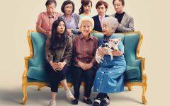 Why 'The Farewell' is a Good Cultural Bridge