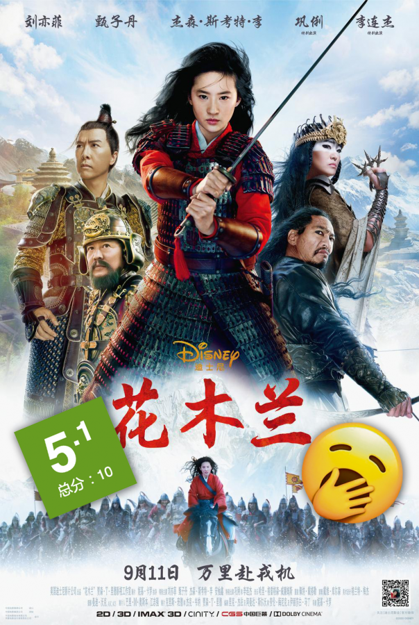 Chinese audiences hate the new Mulan film.
