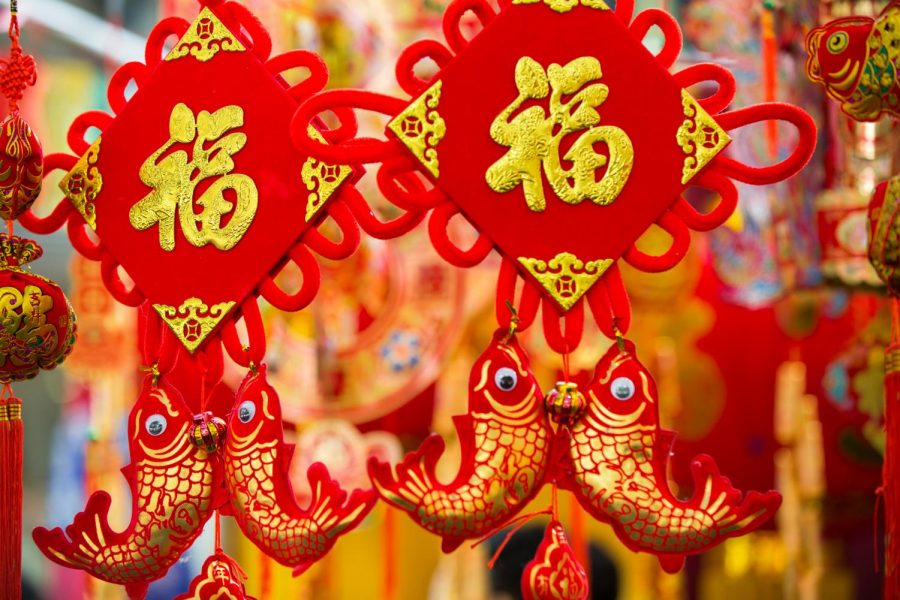 Lunar New Year: Happy New Year, Again!
